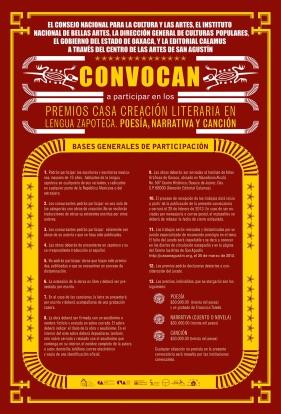 DGCP ce PremiosCASA